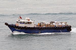 Photo of NAUTICAL OCEAN ship