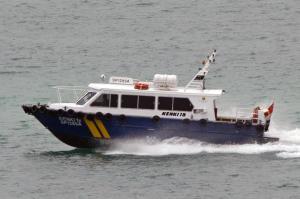 Photo of KENKI 18 ship