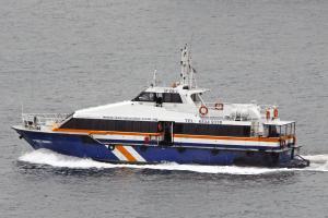 Photo of I-SHARK I ship
