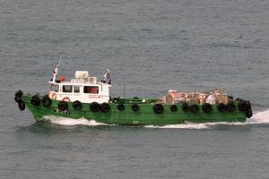 Photo of COASTLINK 7 ship