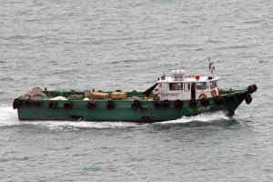 Photo of COASTLINK 8 ship
