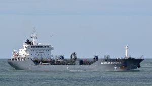 Photo of ELISALEX SCHULTE ship