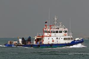 Photo of MPA MATA IKAN ship