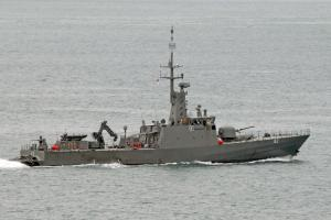 Photo of RSS RESILIENCE ship