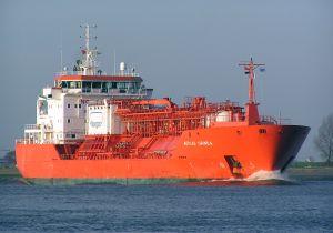 Photo of NORGAS ORINDA ship