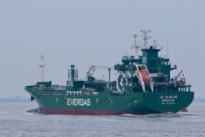 Photo of JS ALULAR ship