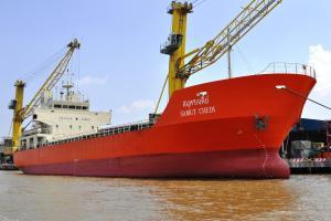 Photo of SAMUT CHEDI ship