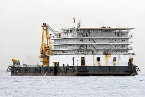 Photo of FALCON CHIEF ship