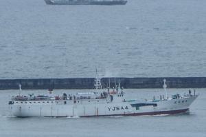 Photo of DA YU NO.2 ship