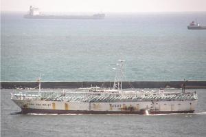 Photo of FONG TAI 21 ship