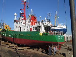 Photo of EVERSAND (GUARD VSL) ship