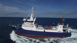 Photo of FEROX ship