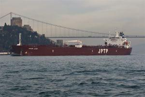 Photo of JOHANN JACOB ship