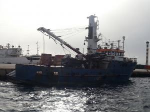 Photo of AEDONIA ship