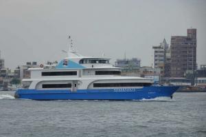 Photo of KAO NO.201 CH ship
