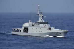 Photo of 20 DE JULIO ship