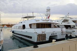 Photo of ALIA'N ship