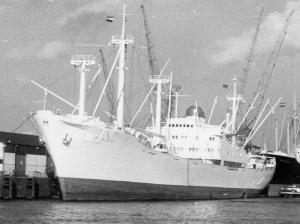 Photo of AIHUA ship