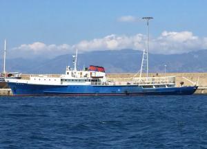 Photo of EDRA ship