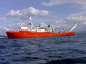 Photo of INVESTIGADOR I ship