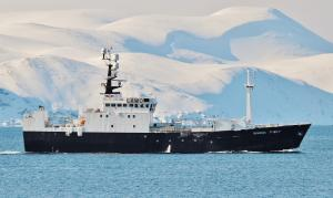 Photo of TROMSBAS ship