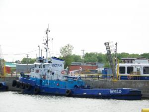 Photo of ANDRE H. ship