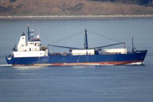 Photo of COASTAL TRADER ship