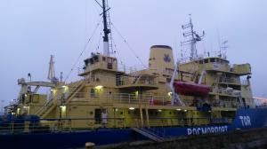 Photo of TOR ship
