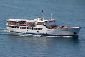 Photo of POSTIRA ship