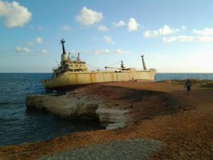 Photo of EDRO III ship