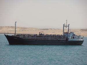 Photo of EZADEEN ship