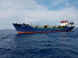 Photo of DINAR ship