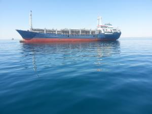 Photo of ALFAHED ship