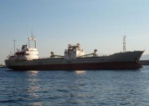 Photo of MAR GRANDE ship