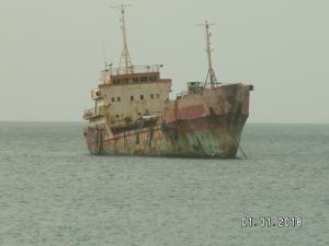 Photo of ANINA ship