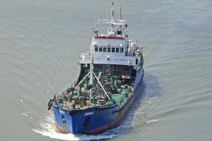 Photo of SNEZHKA ship