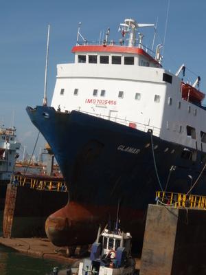 Photo of GLAMAR ship