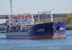 Photo of KOMSOMOL VOLGOGRADA ship