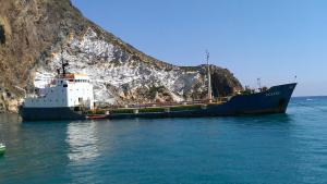 Photo of CESARE ship