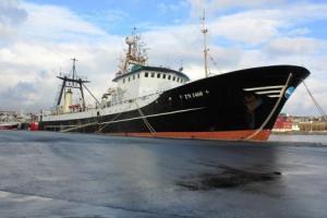 Photo of RAN TN1460 ship