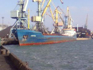 Photo of ISTER ship