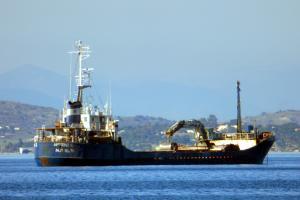 Photo of ARTEMIS S ship