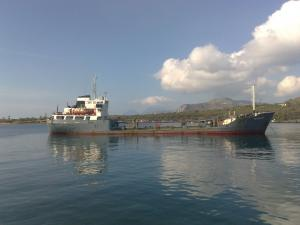 Photo of ANTONELLO ship