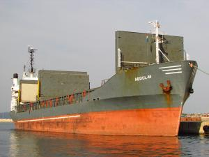 Photo of ABDUL M ship