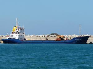 Photo of AGIOS RAFAIL ship