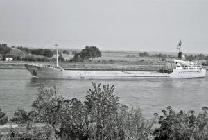 Photo of ATHINA A ship