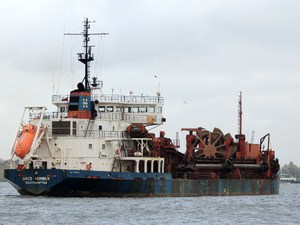 Photo of ARCO HUMBER ship