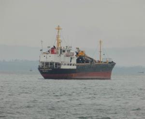 Photo of *MV.SAMUDRA PRATAMA* ship