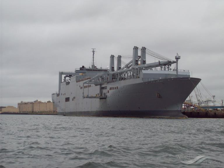 USNS GILLILAND photo