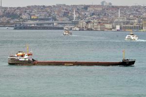 Photo of PORADA ship